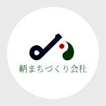 渡邉002